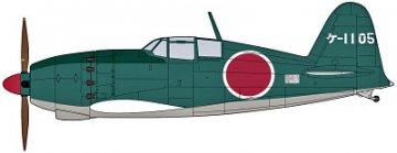 Mitsubishi J2M3 Raiden (Jack) Type 21 Genzan Flying Group · HG 609890 ·  Hasegawa · 1:48