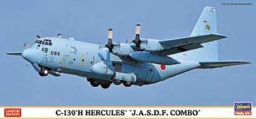 C-130H Hercules J.A.S.D · HG 610699 ·  Hasegawa · 1:200