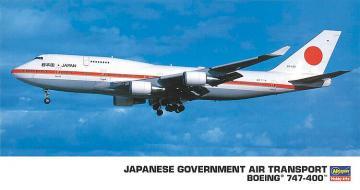 B747-400, Japanese Government Air Transport · HG 610709 ·  Hasegawa · 1:200