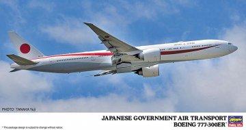 Boeing 777-300ER, Japanese Government Air Transport · HG 610723 ·  Hasegawa · 1:200