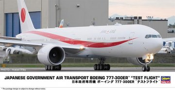 Boeing 777-300, japaneseGovernment Air Transport · HG 610824 ·  Hasegawa · 1:200