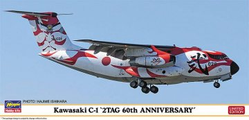 Kawasaki C-1, 2Tag 60thAnniversary · HG 610831 ·  Hasegawa · 1:200