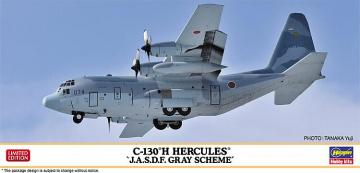 C-130H Hercules, JASDF · HG 610835 ·  Hasegawa · 1:200