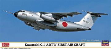 Kawasaki C-1, ADTW First Aircraft · HG 610838 ·  Hasegawa · 1:200