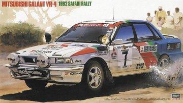 Mitsubishi Galant VR4, 1992 Safari Rally · HG 620307 ·  Hasegawa · 1:24