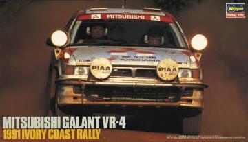 Mitsubishi Galant VR4, 1991 Ivory Coast Rally · HG 620459 ·  Hasegawa · 1:24