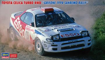 Toyota Celica Turbo 4WD, Grifone 1994 San Remo Rally · HG 620466 ·  Hasegawa · 1:24