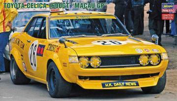 Toyota Celica 1600GT, Macau Cup. · HG 620471 ·  Hasegawa · 1:24