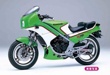 Kawasaki KR250 · HG 621512 ·  Hasegawa · 1:12