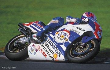 Honda NSR 500, 1989 All Japan Road Race GP 500 · HG 621717 ·  Hasegawa · 1:12