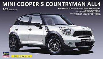 BMW Mini Cooper Countryman · HG 624121 ·  Hasegawa · 1:24