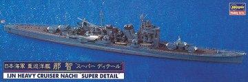IJN Nachi Super Detail · HG 630018 ·  Hasegawa · 1:700