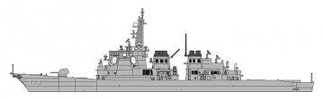 JMSDF DDG Kirishima, Hyper Details · HG 630045 ·  Hasegawa · 1:700