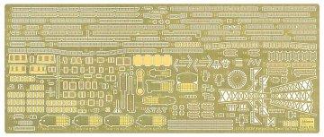 DDG Myoko, Hyper Detail Set · HG 630051 ·  Hasegawa · 1:700