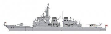DDG Chokai, Hyper Details · HG 630054 ·  Hasegawa · 1:700