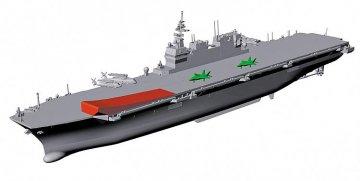JMSDF DDH Izumo · HG 630060 ·  Hasegawa · 1:700