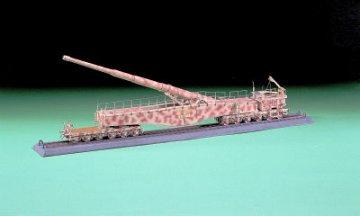 Railway Gun Leopold · HG 631028 ·  Hasegawa · 1:72