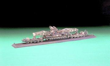 Karl on Railway Carrier · HG 631032 ·  Hasegawa · 1:72
