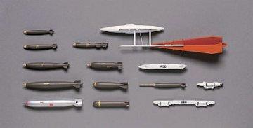 U.S. Aircraft Weapons A · HG 636001 ·  Hasegawa · 1:48
