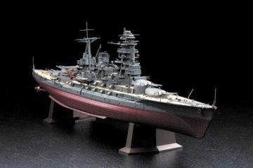 IJN Battleship Nagato 1941 · HG 640024 ·  Hasegawa · 1:350