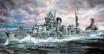 IJN Light Cruiser YAHAGI - ´Operation Ten-Ichi-Go 1945´ · HG 640026 ·  Hasegawa · 1:350