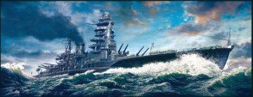 IJN Battleship Nagato · HG 640073 ·  Hasegawa · 1:350