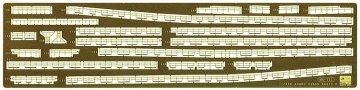 IJN Agano, Detail Parts C · HG 640077 ·  Hasegawa · 1:350