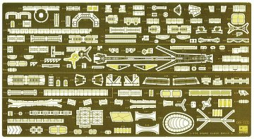 IJN Agano, Detail Parts D · HG 640078 ·  Hasegawa · 1:350
