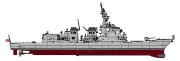 JMSDF DGG Ashigara · HG 640095 ·  Hasegawa · 1:450