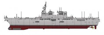 JMSDF DDH Ise · HG 640099 ·  Hasegawa · 1:450