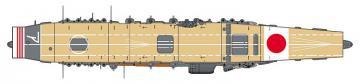 IJN Akagi, Schlacht um Midway · HG 640103 ·  Hasegawa · 1:350