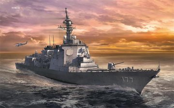 J.M.S.D.F. DDG Atago · HG 640152 ·  Hasegawa · 1:450