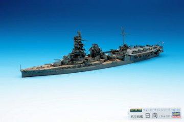 Japanese Aircraft Battleship HYUGA (1943) · HG 643120 ·  Hasegawa · 1:700