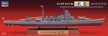 Jap. Navy Heavy Cruiser Kinugasa - Full Hull Special · HG 643169 ·  Hasegawa · 1:700