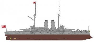 IJN Mikasa, Full Hull · HG 643170 ·  Hasegawa · 1:700