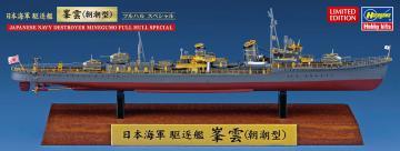 IJN Minegumo - Full Hull · HG 643176 ·  Hasegawa · 1:700