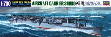 Japanese Navy Aircraft Carrier SHOHO · HG 643217 ·  Hasegawa · 1:700