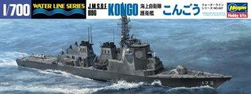 JMSDF DDG Kongo · HG 649027 ·  Hasegawa · 1:700