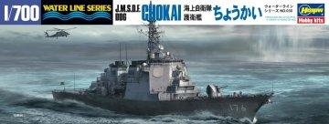 JMSDF DDG Chokai · HG 649030 ·  Hasegawa · 1:700