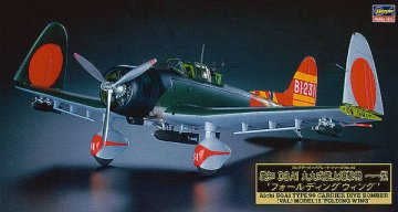 Aichi D3A1 Type 99 Carrier Dive-Bomber Modell 11. · HG 651042 ·  Hasegawa · 1:48