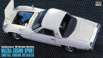 Mazda Cosmo Sports · HG 651046 ·  Hasegawa · 1:24