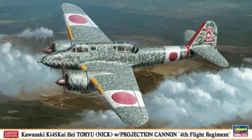 Kawasaki Ki-45 Kai Koh Toryu (Nick) · HG 651203 ·  Hasegawa · 1:72
