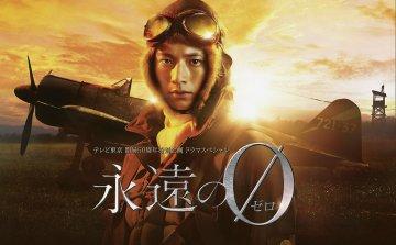 Eien No Zero Mitsu A6M2b Zero Combo (2 kits) Limited Edition · HG 652127 ·  Hasegawa · 1:72