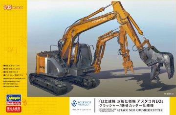 Hitachi Doppelarm-Bagger · HG 652161 ·  Hasegawa · 1:35