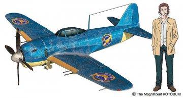 The Magnificent Kotobuki,Interceptor Fighter Shiden · HG 652200 ·  Hasegawa · 1:48