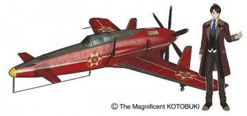The Magnificent Kotobuki - Interceptor Fighter Shinden Is · HG 652228 ·  Hasegawa · 1:48