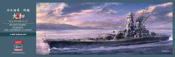 IJN Yamato - 80. Jahrestag - Limted Edition · HG 652266 ·  Hasegawa · 1:400