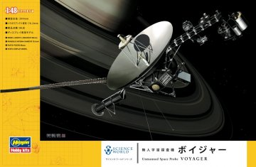 Unmanned Space Probe Voyager · HG 654002 ·  Hasegawa · 1:48