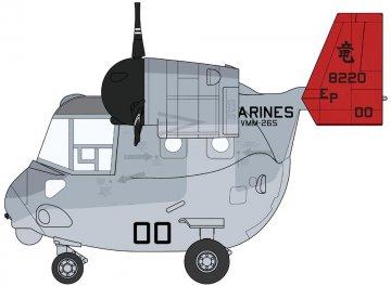 EGG PLANE MV22 Osprey · HG 660135 ·  Hasegawa