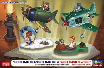 EGG Plane, Egg of the world, God Fighters, 2 Bausätze · HG 660517 ·  Hasegawa